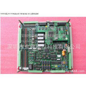 供应70409D 盟立MJ-4700电脑主板 IO板 输出输入板 注塑机电脑板