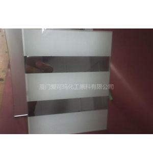PP、ABS、PS、玻璃镜面电镀银树脂