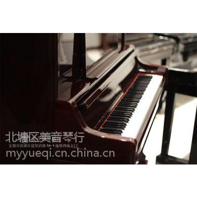 供应无锡二手钢琴市场无锡钢琴哪家好无锡哪里买钢琴