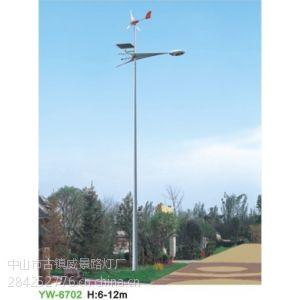 供应古镇太阳能灯多少钱/古镇太阳能灯厂家直销/古镇太阳能灯供应商