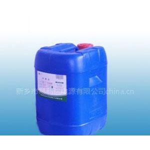 供应供应镍氢镍镉电池专用PTFE乳液