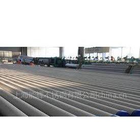 供应武汉304化肥设备用不锈钢管规格及行情报告