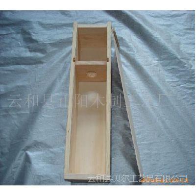 供应木制酒盒(图)