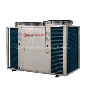 供应广东迪贝特-直热恒温型空气能热泵热水器X