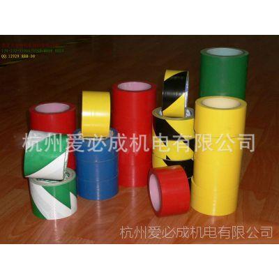 经销批发 警示语封箱胶带 高品质封装打包胶带