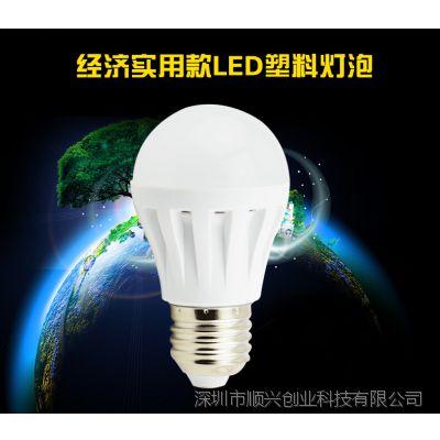低价LED球泡灯经济实用塑料E27球泡节能灯工程灯泡3W5W7W9W12W