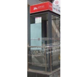 供应银亭   atm机罩   atm外罩  自动柜员机防护罩