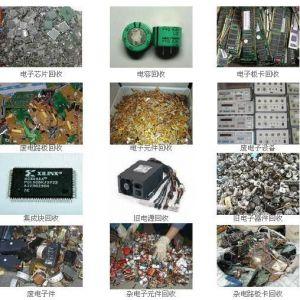 供应禅城区废电子电器回收,禅城区免费上门收购工厂电子废料