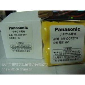 供应发那科原装松下BR-CCF2TH电压 6V工控PLC电池