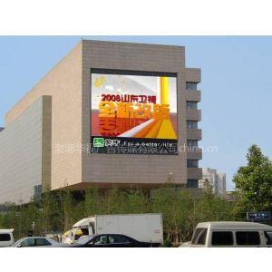 供应济南火车站LED大屏广告 折扣价电话