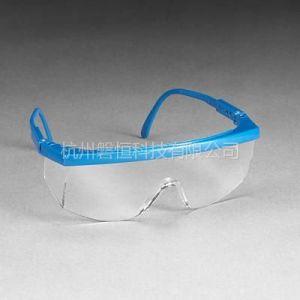 供应3M眼镜  防雾防护眼镜 时尚蓝色款眼镜  眼部防护眼镜