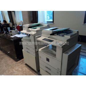 供应贵阳楼盘开盘复印机商务活动复印出租