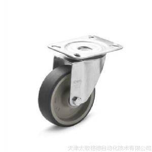 供应ELESA-GANTER  热塑性橡胶脚轮 RE.G1  意大利ELESA脚轮原装生产