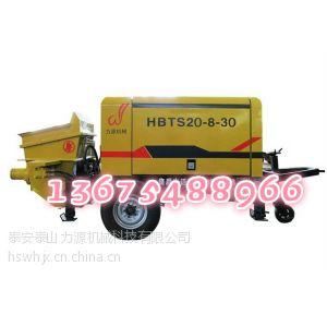 供应供应混凝土输送泵,泰山力源机械,全国畅销产品