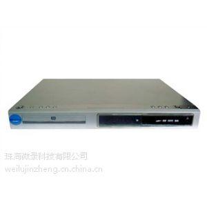 供应金正DVD-RW12光盘录像机 光盘刻录机 视盘录像机