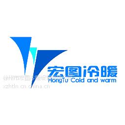 供应徐州中央空调维修 空调移机 中央空调维保
