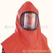 供应抗酸兜头罩防火阻燃的Hypalon面料 CAG
