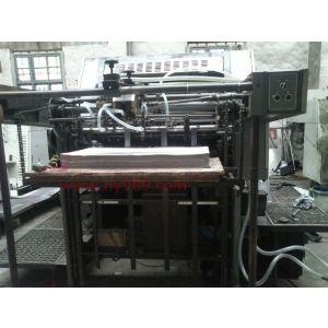 供应08年北人2204机对开双色胶印机