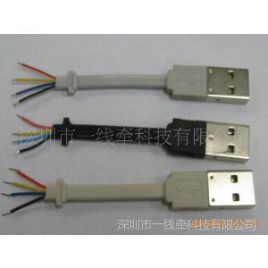 供应各种数码产品的USB扁平头短线量大从优
