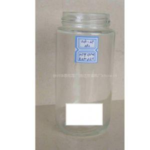 供应罐头瓶食品瓶食品包装金属盖