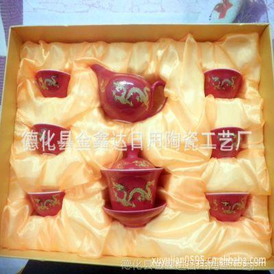 【淘宝热卖】陶瓷功夫茶具8头广告礼品茶具套装中国红瓷茶具批发
