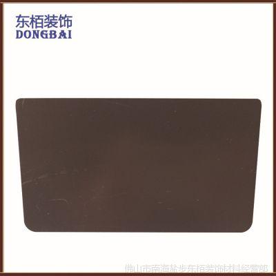 现货销售 9826深咖啡色铝塑板 优质铝塑复合板
