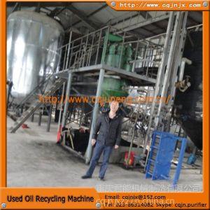 供应ZSA 废油回收基础油过滤设备