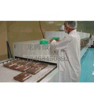供应浩铭HY-10SD微波食品灭菌设备(绿色环保)