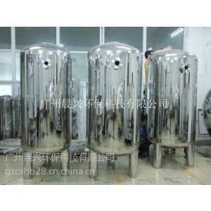 供应【量大从优】厂家供应白钢壳体加工生产|不锈钢罐水机外壳加工定做