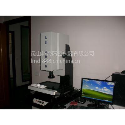 供应江苏省昆山市林帝厂家为您提供高精度三坐标测量机,影像测量仪二次元