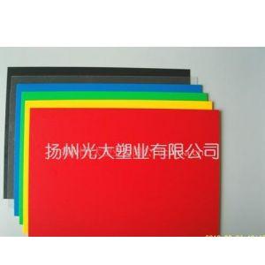 供应PVC片材/板材/透明/白色/黑色/彩色