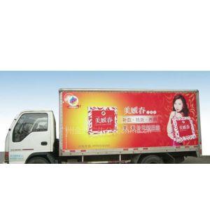 供应车身广告制作