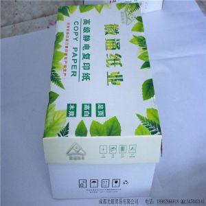 供应四川成都徽通A4高速复印纸、打印纸、热敏纸