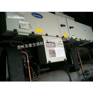 供应中央空调维修保养