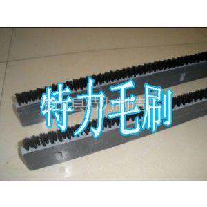 供应毛刷条加工生产,安庆特力毛刷厂生产的密封条刷质量一流