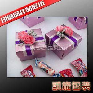 供应喜糖包装盒定做印刷 白卡纸盒 彩色印刷加工定制 全网比价