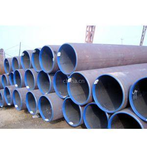 供应天钢16MN管道用钢管