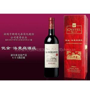 供应【CASTEL卡斯特】法国进口.优金-洛曼庭酒庄高级干红葡萄酒礼盒 团购批发 商务礼品