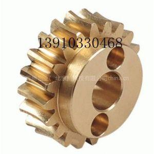 供应北京蜗轮蜗杆加工铜蜗轮加工精密蜗轮蜗杆加工