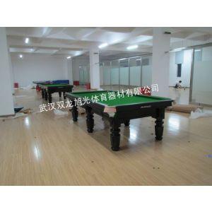供应湖北星牌台球桌销售、拆装、维修、台球用品销售