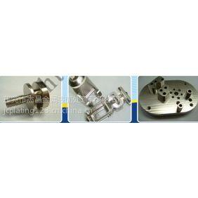 供应化学镀镍大型模具与超大尺寸零件镀化学镍