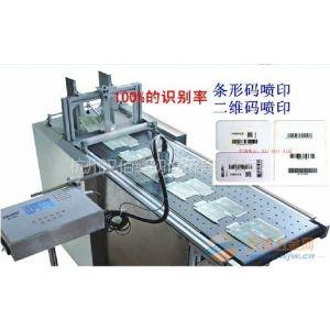 供应杭州监管码喷码机 浙江电子监管码喷码机 杭州条码喷码机