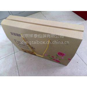 供应家纺产品包装盒定制 被子毛毯礼品盒手提 高档床上用品包装彩盒