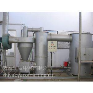 供应小型工业垃圾焚烧炉带烟雾吸收装置润泓