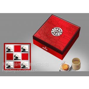 供应供应包装盒 酒盒 红酒盒