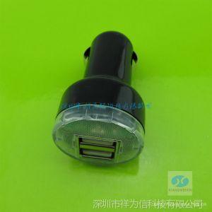 供应车充厂家直销 印章车充 奶嘴车载充电器  双USB透明尾壳充电器