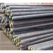 供应38crmoal合金圆钢  板材 质量保证 价格实惠  经销 批发 零售