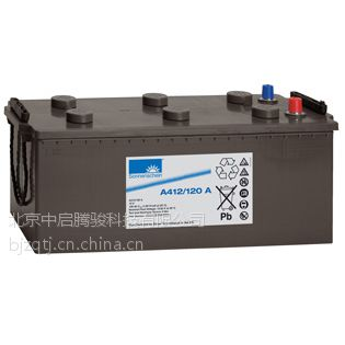 供应山西德国阳光蓄电池A412/120A