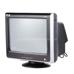 供应CRT Monitor 显示器