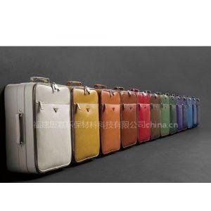 供应PVC箱包布料、PVC包、TPU纺织皮革、包包